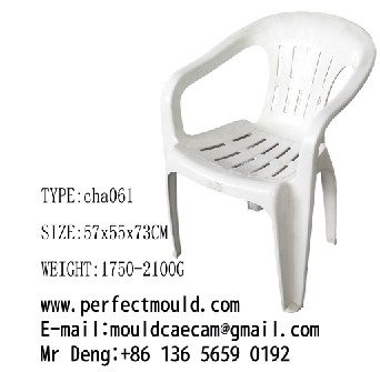 We Sale Different Kinds Of Chair Used Mould .The Mould Is Very New And Itu0027s  Very Durable . I Believe You Will Like It Very Much. We Look Forward To  Having ...