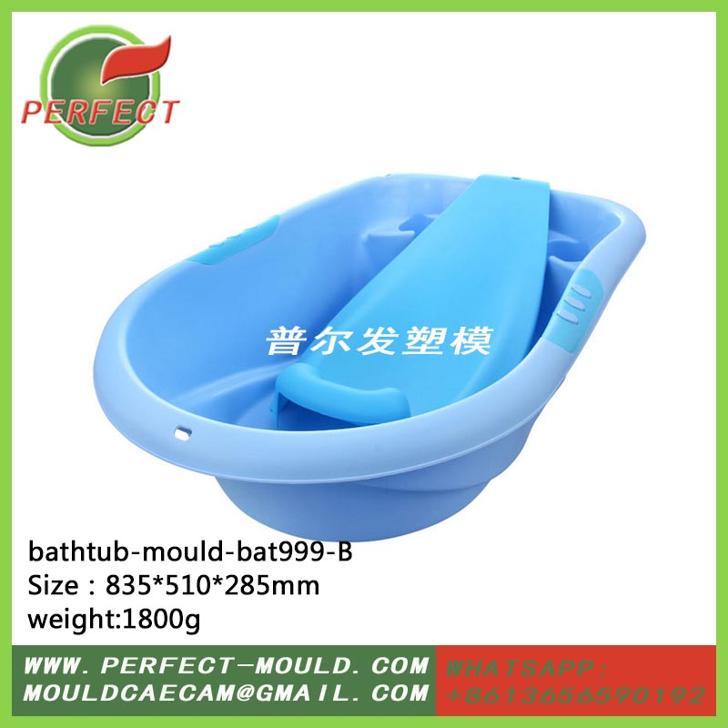 bathtub-mould,wash tub,washbowl,Thermal bath bucket,used-mould,used ...